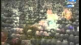 cheikh sudais youtube