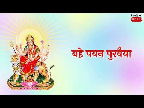 navratri-2018-||-pawan-singh-||-khesari-lal-yadav-||-bhojpuri-bhakti-status-2018-||-#statuskingji