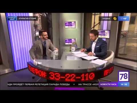 Влияние переизбытка информации и что с этим делать, А.В. Курпатов на 78 канале, 24.04.2018
