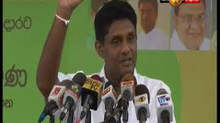News 1st: Housing loans for the beneficiaries in the Kegalle District