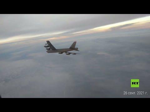 مقاتلات روسية ترافق قاذفة استراتيجية أمريكية فوق المحيط الهادئ  - نشر قبل 33 دقيقة
