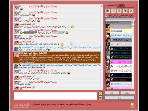 شات بنت مصر