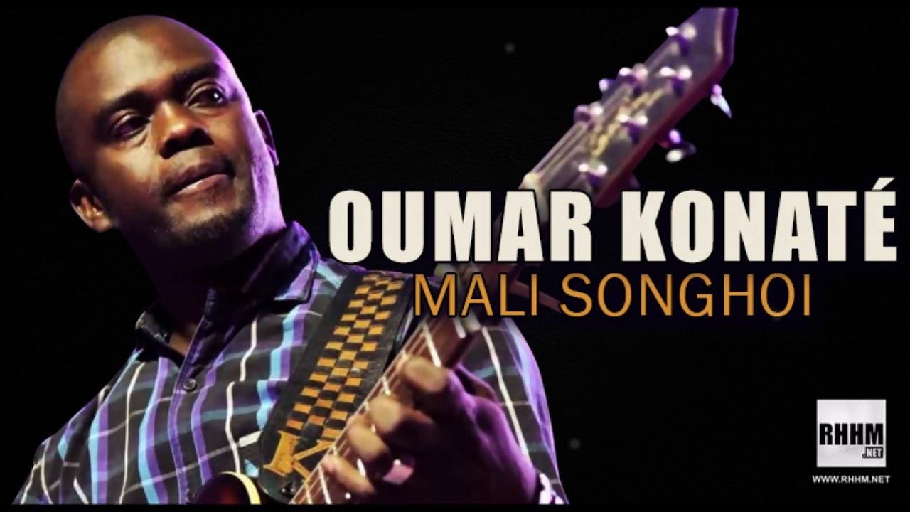 OUMAR KONATÉ - MALI SONGHOI (2021)