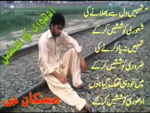 Punjabi Song chlo koi gal nai - YouTube