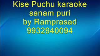 Kise Puchu karaoke sanam puri 9932940094