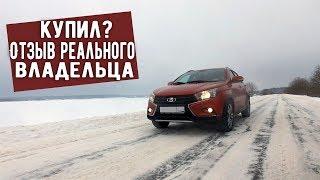видео Отрицательные отзывы владельцев о ВАЗ (Lada) Granta I