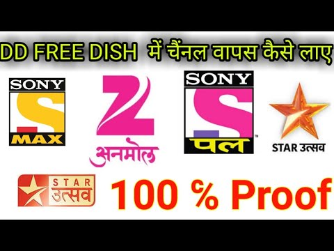 How To Add Dd Free Dish Old Channels Free To Air Zee Anmol  Sony Wah Star Ustav Set Max