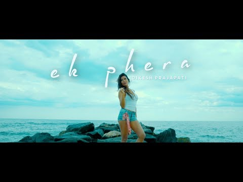 Ek Phera - Dikesh Prajapati  |  Official Music Video | Starring Etna Karki and Pravin Shrestha
