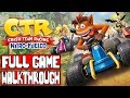 CRASH TEAM RACING NITRO FUELED Gameplay Walkthrough Part 1 FULL GAME - No Commentary