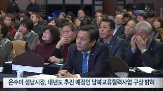 2018. 12. 24 제2회 한중 국제 학술대회