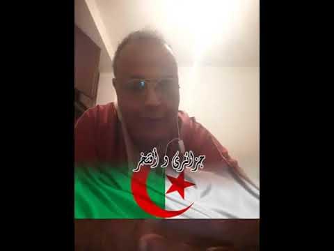 خبر عاجل حفايفة عياش يصرح أطلابا يزعجون الوزير حجار .ورشيد نكاز يفعلها.