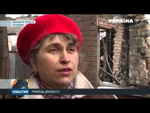 Гуманитарный штаб Рината Ахметова помогает голодающим на Донбассе