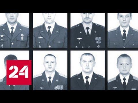 Личная потеря: военные