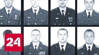 Личная потеря: военные базы Хмеймим потрясены гибелью старых друзей