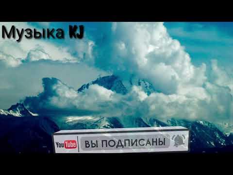 Кыргыз Музыкасы                                                  Ак Бугу