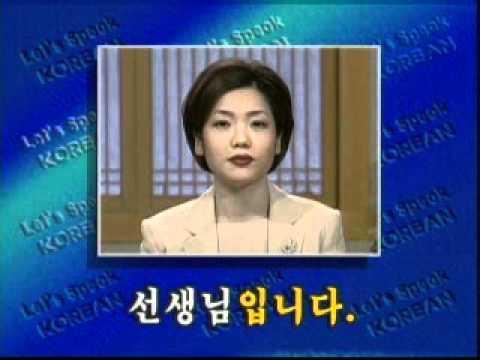Học tiếng Hàn Quốc Bài 05