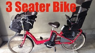 Japanese 3 Seater Electric Bike! Ultimate!