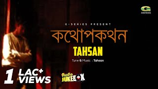 tahsan album kothopokothon full album audio jukebox ☢☢ exclusive ☢☢