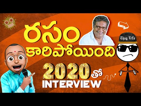 2020 తో Interview || Happy New year || latest comedy video || filmymoji