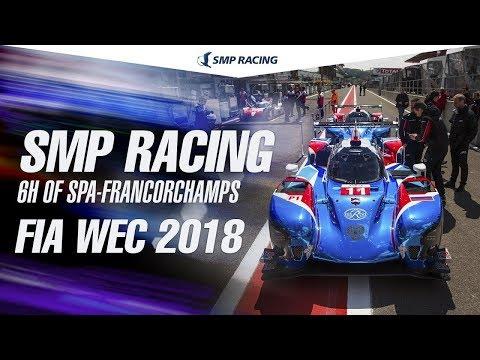 SMP Racing 6