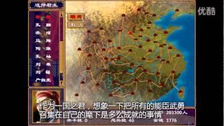 敖厂长 【中国最强三国游戏】囧的呼唤169期