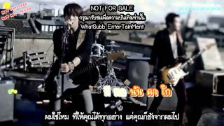 [Whatsubb Karaoke] CNBLUE - I'm Sorry