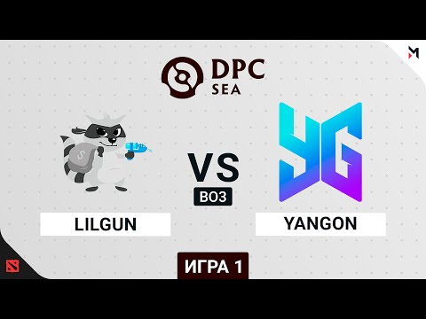 YG vs Lilgun - Dota Pro Circuit 2021 - Game 1
