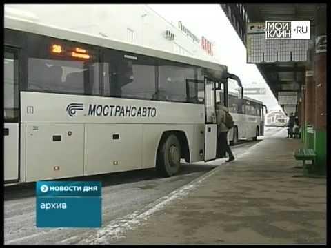 Новое расписание пригородных автобусов на январь 2016 года