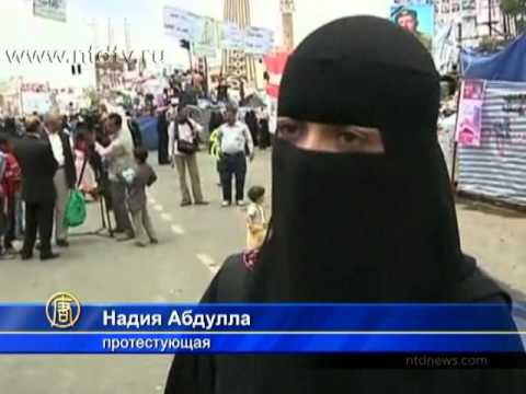 знакомство в йемене
