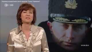 Немцы о В.В. Путине, России, КЛАСС