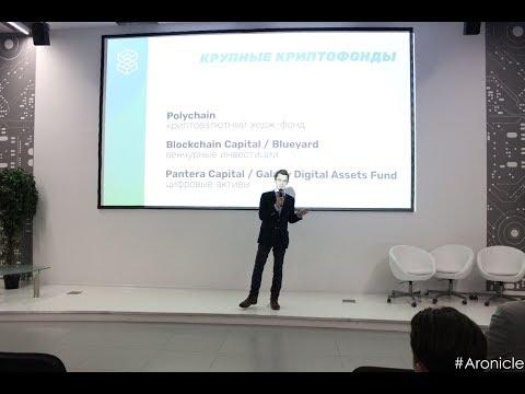 Презентация CEO Fund Platform Никиты Шевченко 01.02.2018
