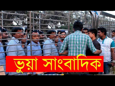 Bangla Funny Video | Happy Friends Day | Bangla Prank Video | Mojar Tv