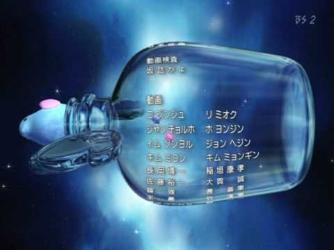 Kobato Ending- Jellyfish no Kokuhaku