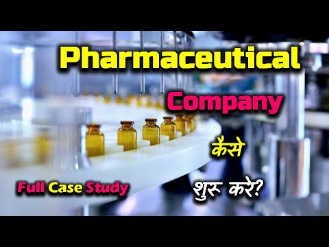 How to Start a Pharmaceutical Company With Full Case Study? – [Hindi] – Quick Support