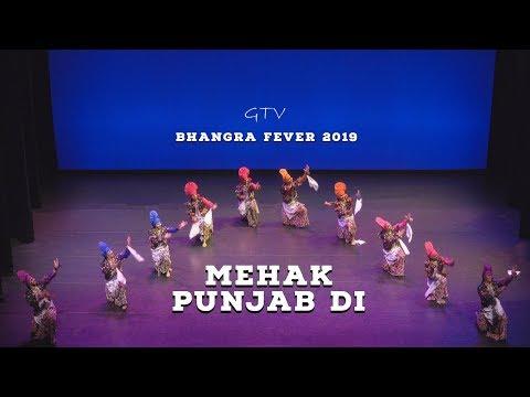 Mehak Punjab Di – Bhangra Fever 2019