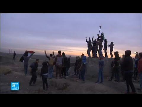 تواصل الاحتجاجات في الأراضي الفلسطينية الرافضة لقرار ترامب  - نشر قبل 2 ساعة