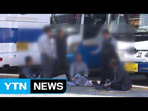 경남 시외버스 파업 중단...처우개선 합의 / YTN