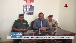 تغطيات  ميدانية   مؤتمر صحفي لوزير النقل صالح الجبواني   يمن شباب