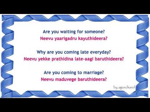 Learn Kannada through English - Question Sentences 01