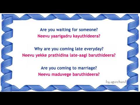 Interrogative Sentences 01 - Learn Kannada through English