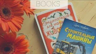 изд.МАХАОН!: Энциклопедия для детей