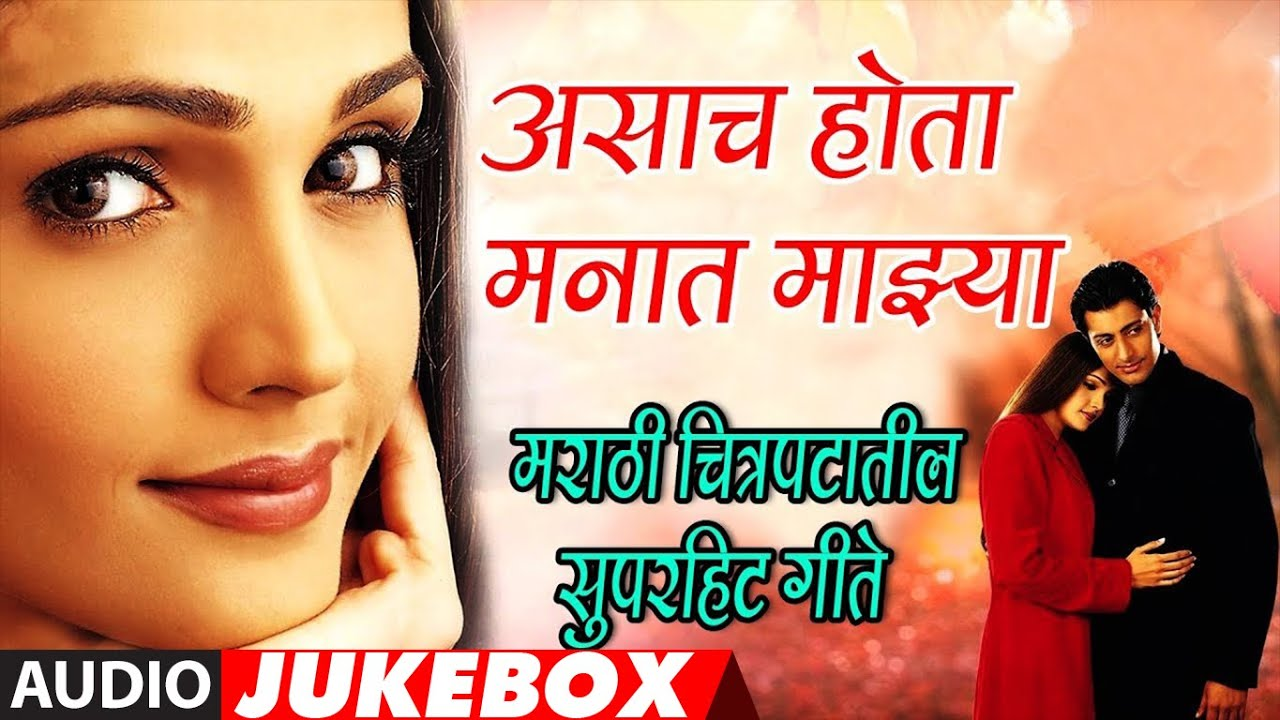 Baban - - Marathi Mp3 Songs Free Download