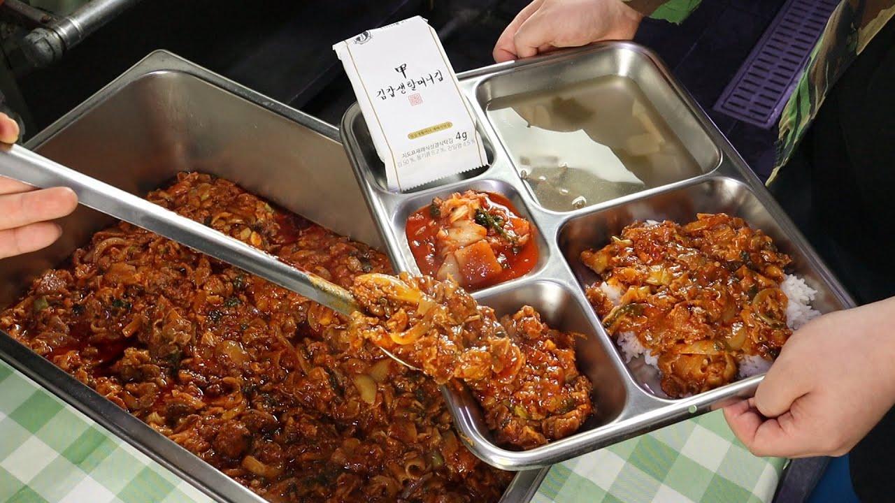김병장님 오늘 실내점호고 중식은 제육덮밥 입니다. Korean military food recipe