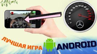 ЛУЧШАЯ игра Про АВТОМОБИЛИ на Андроид? / Driving Zone: Russia - ПОЛНЫЙ РАЗБОР/ Глобальное обновление screenshot 3