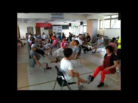 105/08/12華江社區照顧關懷據點活動影片