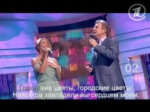 Лев лещенко-городские цветы песня