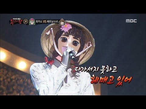 King of masked singer 복면가왕  Vietnamese girl 3round  Rough 20180520