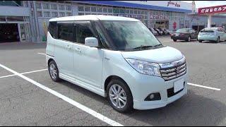 2015 New Suzuki Solio Hybrid MZ - Exterior & Interior