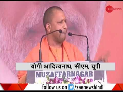 Deshhit: Amit Shah, Yogi Adityanath launch BJP's poll campaign in Aligarh