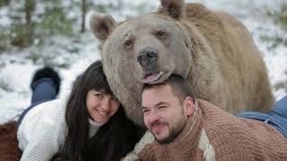 Евгения и медведь Степан